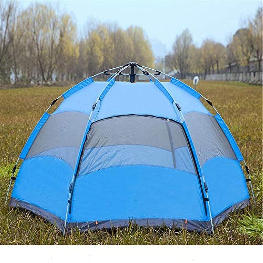 結論詩人意味のあるOkiiting ポータブル自動テント屋外多人数テント安定した安定した通気性昆虫ネット品質保証 うまく設計された (色 : 青, サイズ : 240cm*240cm*135cm)