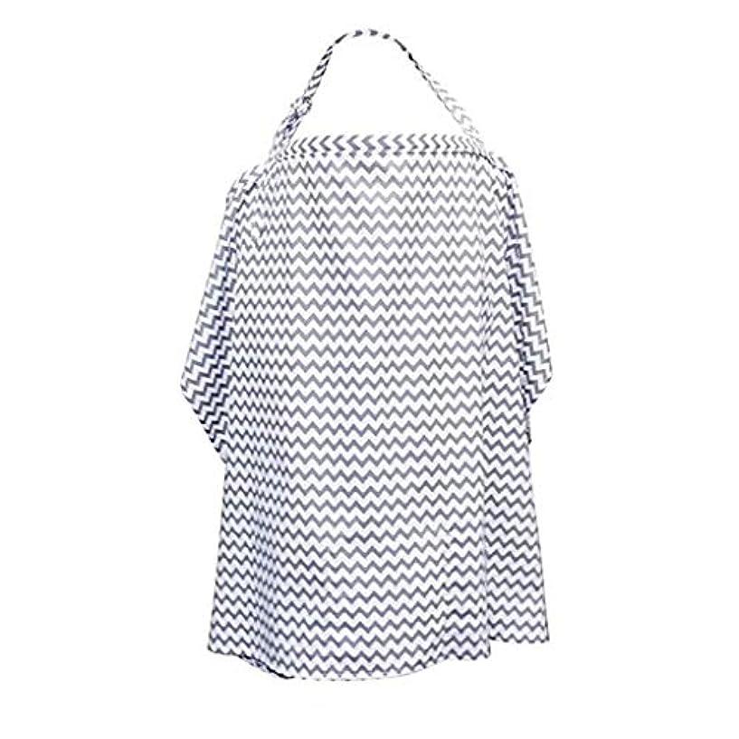 分ストローク住む調節可能なストラップ付き母乳育児カバー - 100%プレミアムコットンベースの看護カバー - 屋外給餌赤ちゃん看護布 - 収納バッグ&タオルコーナー (グレー)