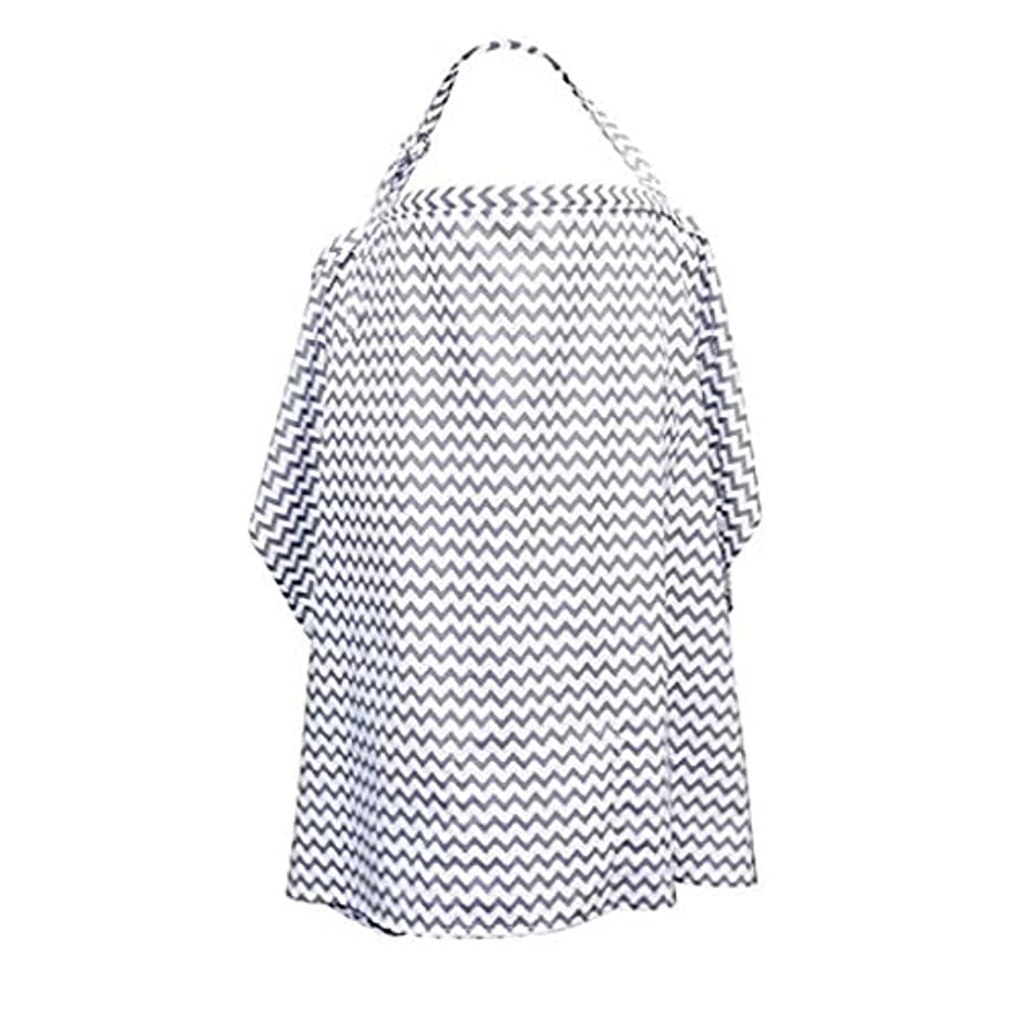 調節可能なストラップ付き母乳育児カバー - 100%プレミアムコットンベースの看護カバー - 屋外給餌赤ちゃん看護布 - 収納バッグ&タオルコーナー (グレー)