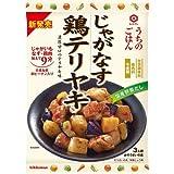 キッコーマン うちのごはん じゃがなす鶏テリヤキ(92g) フード 料理の素・パスタソース 料理の素 [簡易パッケージ品] k1-4901515001031-ak