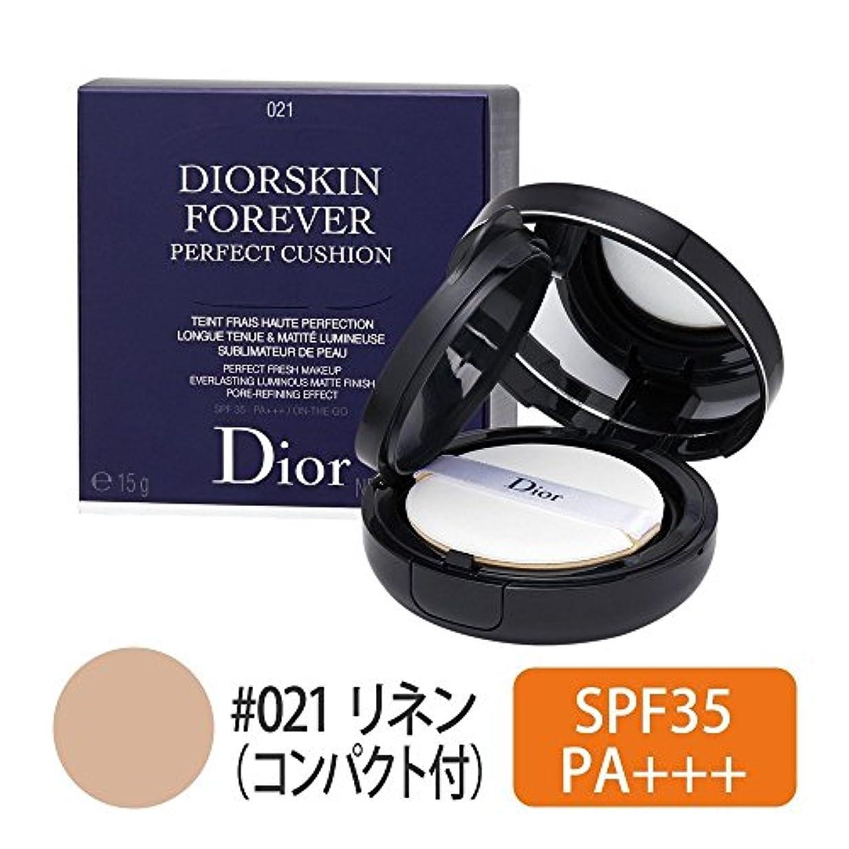 プレビスサイトただやるケントクリスチャン ディオール(Christian Dior) ディオールスキン フォーエヴァー クッション #021 リネン 15g[並行輸入品]