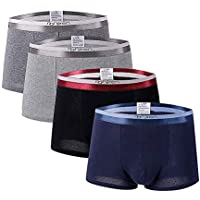 JuXing ボクサーパンツ メンズ ボクサーブリーフ 通気 4枚組 下着 綿 吸汗 抗菌防臭加工 ボクサーショーツ ブリーフ
