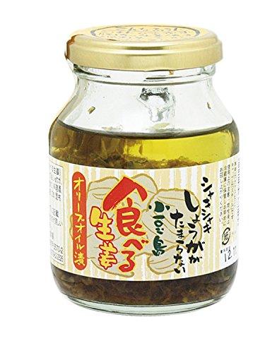 共栄食糧 食べる生姜 オリーブオイル漬け 145g