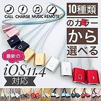 ノーブランド品 iPhone 2in1 充電 &イヤホン オーディオ マイク iOS11.4対応 (No.10ピンク(ケーブル白))