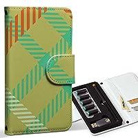 スマコレ ploom TECH プルームテック 専用 レザーケース 手帳型 タバコ ケース カバー 合皮 ケース カバー 収納 プルームケース デザイン 革 チェック・ボーダー チェック カラフル 004340