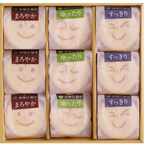 【美噌元】美噌汁最中 お味噌汁 ギフト (9個)