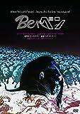 ベン[DVD]