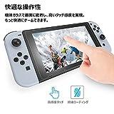 Nintendo Switch 用 保護フィルム MyArmor 0.15mm 任天堂 Switch 対応 ガラス フィルム 9H硬度 2.5D 液晶保護 日本旭硝子社ガラス採用 耐指紋 高透過率 気泡ゼロ 飛散防止 ラウンドエッジ加工(1枚, 透明)_02