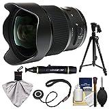 """Sigma 20mm F / 1.4DG HSM Artレンズfor NikonデジタルSLRカメラwith 61""""ピストルグリップ三脚+キット"""