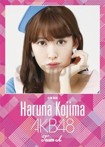 (卓上) 小嶋陽菜 2016 AKB48 カレンダー 【楽天ブックス独占販売】 -