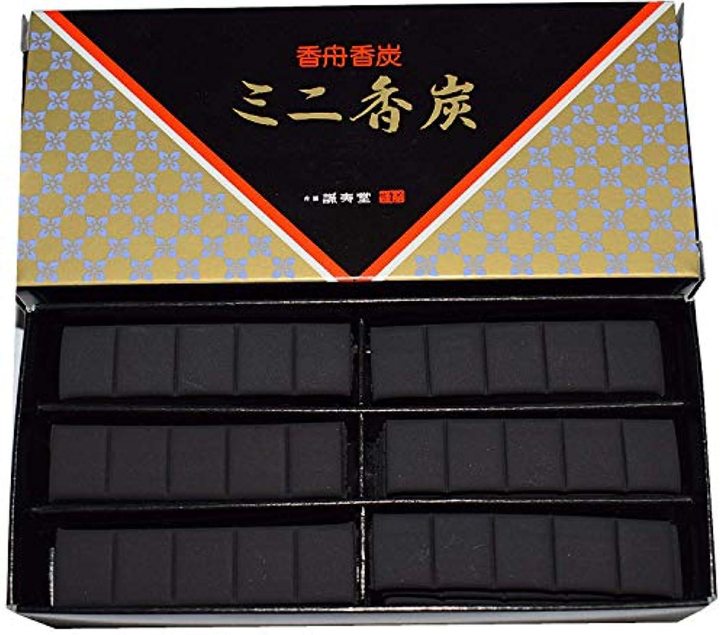 マスク集中引き出す香舗 誠寿堂ミニ香炉炭 (黒, 5)