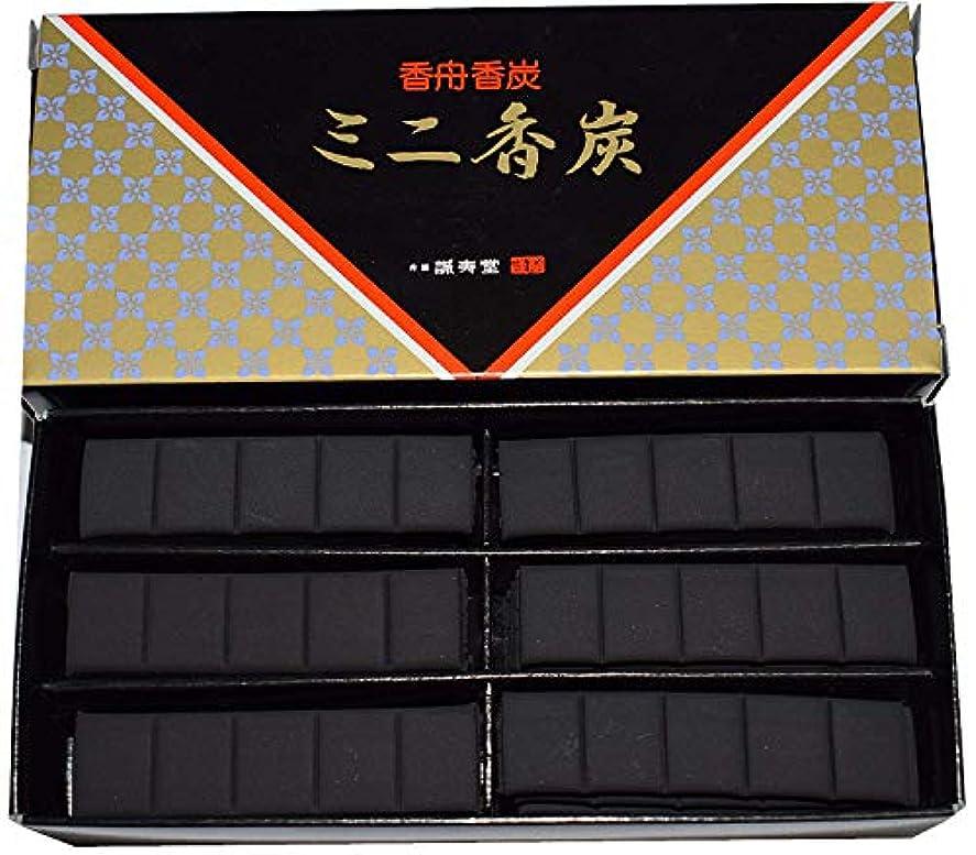 押し下げる聖域ルーフ香舗 誠寿堂ミニ香炉炭 (黒, 5)