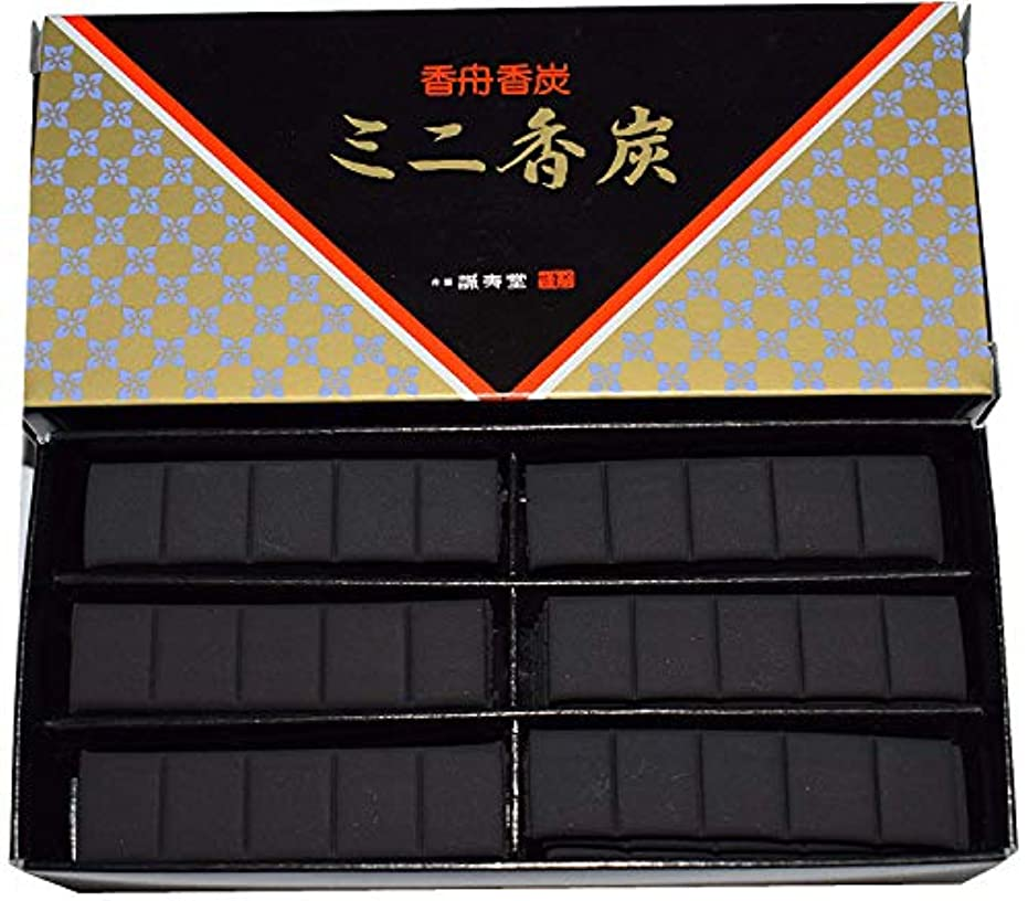 予測富豪ブレイズ香舗 誠寿堂ミニ香炉炭 (黒, 5)
