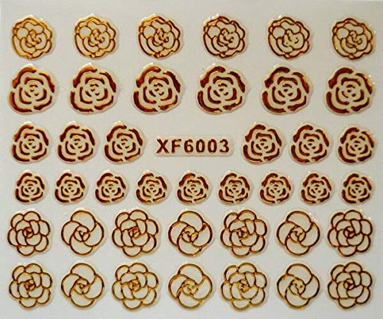 避けられないヘリコプターアルバム自己粘着ネイルステッカーデザインアートDecoprationロゴステッカーデカールDiyファッションアートゴールド色の有名な花のステッカー、6003