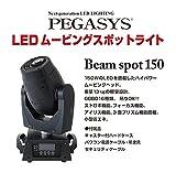 LEDムービングステージライト PEGASYS BeamSpot150 (ハードケース標準付属)