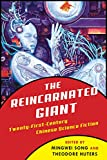 The Reincarnated Giant: An Anthology of Twenty-First-Century Chinese Science Fiction (Weatherhead Books on Asia) (English Edition)