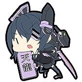 艦隊これくしょん ラバーキーホルダーVol.1 【8.天龍】(単品)