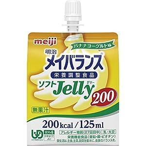 明治 メイバランス ソフトJelly200 バ...の関連商品2