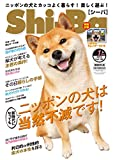 Shi-Ba【シーバ】 2019年 1 月号