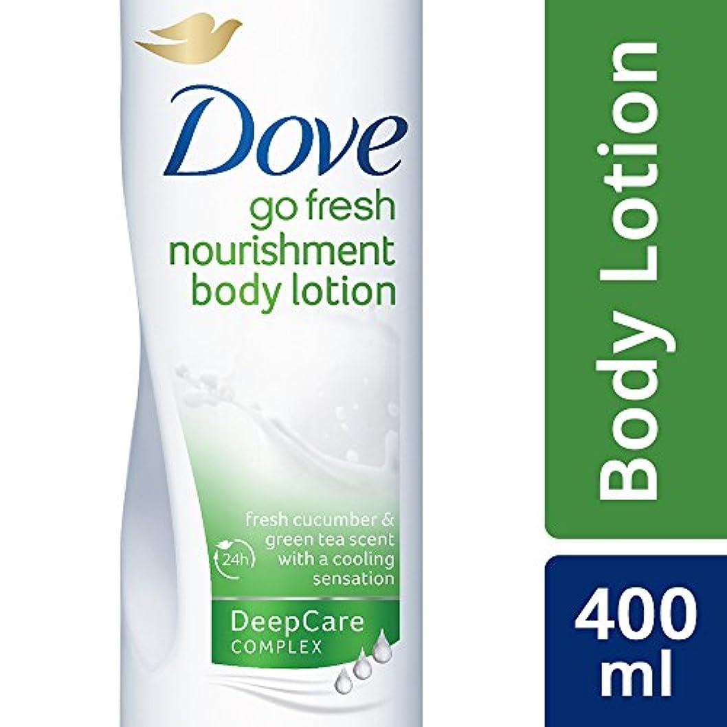 崇拝するベアリングサークル外部Dove Go Fresh Body Lotion, 400 ml