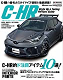 WAGONIST特別編集 C-HR Style Up&Tuning Perfect Guide (CARTOPMOOK)