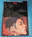 SHINee テミン TAEMIN THE 1st STAGE 日本武道館 ソロ コンサート ソロコン 公式 グッズ ノースリーブTシャツ Lサイズ Tシャツ