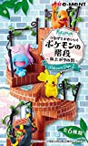ポケモンの階段2 雨上がりの街 フルコンプ 6個入 食玩・ガム (ポケモン)