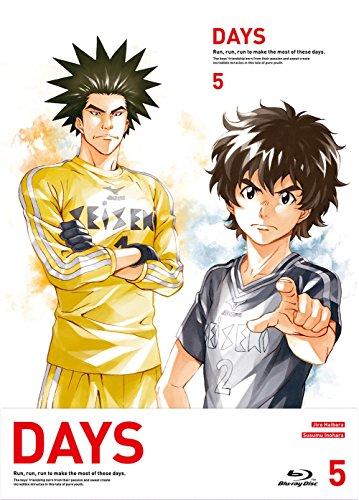 DAYS 第5巻 初回限定版 [Blu-ray]の詳細を見る