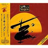 ミス・サイゴン <ミュージカル> ― オリジナル・サウンドトラック