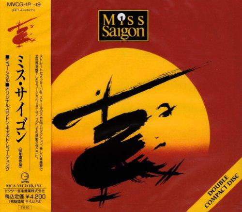 ミス・サイゴン <ミュージカル> — オリジナル・サウンドトラック