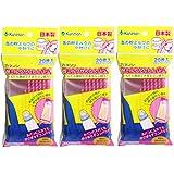 【まとめ買い】 カネソン 粉ミルクかんたんバッグ メモリーシール付 20枚入x3袋
