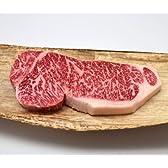 松阪牛 サーロイン ステーキ 250g 1枚 (松坂牛) ステーキソース ステーキスパイス付