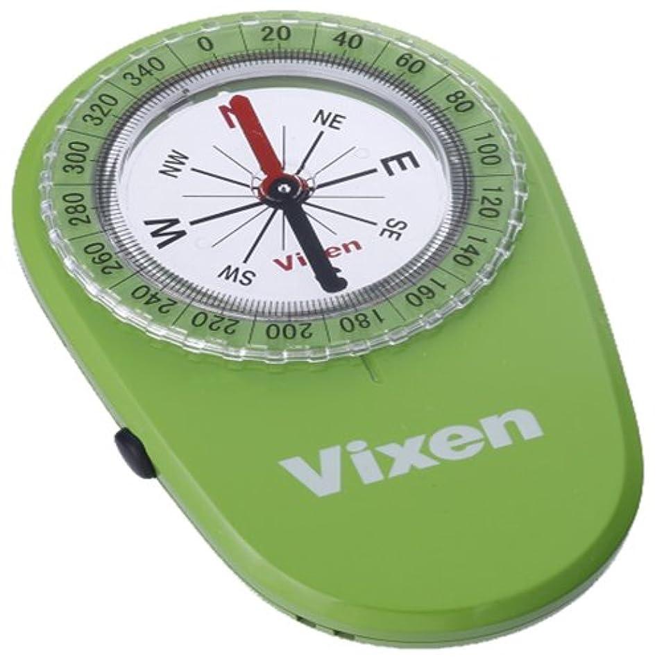 ガソリン脚本家用心するVixen コンパス オイル式コンパス LEDコンパス グリーン 43023-9