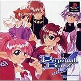 悠久幻想曲3 Perpetual Blue