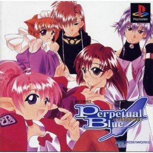 悠久幻想曲3 Perpetual Blueの詳細を見る