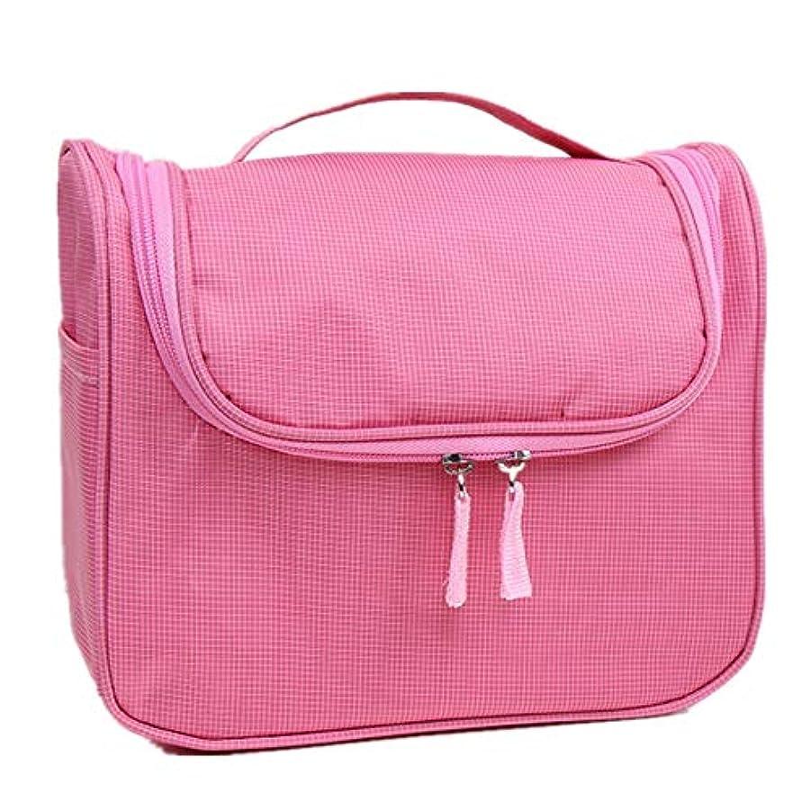くさび摘むロゴ化粧オーガナイザーバッグ 大容量の旅行化粧品バッグ丈夫で耐久性のある洗濯可能な化粧品保管コンセントレーションバッグウォッシュバッグ 化粧品ケース (色 : ピンク)