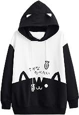 プルオーバー レディース Timsa 長袖 パーカー カットソー かわいい キティ柄 トップス ゆったり 上着 スウェット 春秋冬 Tシャツ シルエット スポーツ かっこいい おしゃれ ファッション パーカー 人気 女の子 トレーナー ジャージ 猫柄 可愛い