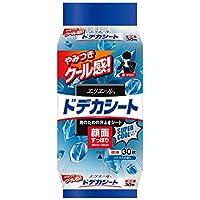 エリエール 汗拭きシート 顔・ボディ ドデカシート for MEN スーパークールタイプ 徳用 30枚(顔面すっぽり 30cm×30cm) 爽やかなシトラスの香り