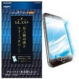 エレコム iPhone 8 ガラスフィルム ブルーライトカット 【鉛筆硬度9Hより高硬度で、最上級の硬さ】 iPhone7/6S/6 対応 PM-A17MFLGGCBL