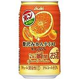 果実の瞬間 贅沢みかんテイスト 350ml×24本