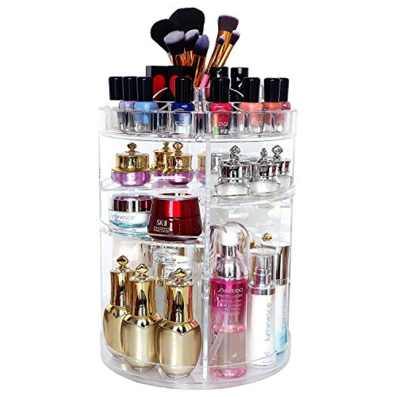 和馳 コスメ収納 メイクボックス 化粧品収納ボックス 大容量 360度回転可能 アクセサリー収納 女子へのギフト