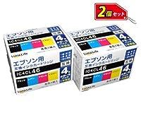 【Luna Life】 エプソン用 互換インクカートリッジ IC4CL46 4本パック×2セット LN EP46/4P*2PCS