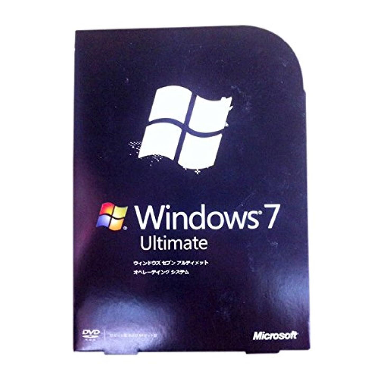 購入血統嫌がるWindows 7 OS 32/64bit Win 7 ultimateオペレーティングシステム ソフトウェア パッケージ版