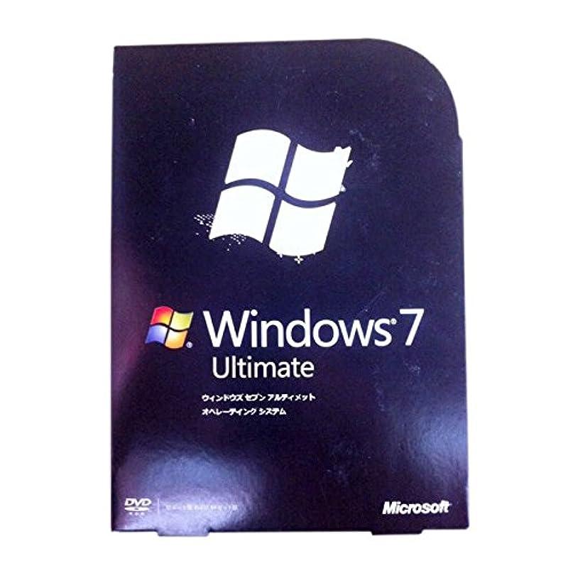 手入れ階下文化Windows 7 OS 32/64bit Win 7 ultimateオペレーティングシステム ソフトウェア パッケージ版 通常版 未開封品プロダクトキー同梱