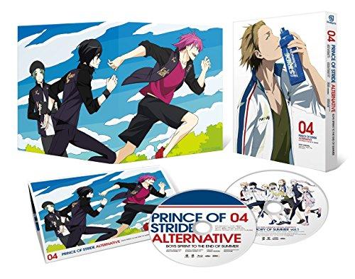 プリンス オブ ストライド オルタナティブ 04  DVD