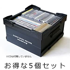 DMR CD Container 5個セット (Black)