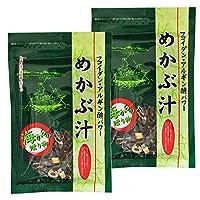 めかぶ汁 35g×2個 (特産横丁×全国の珍味・加工品シリーズ) 三重県 伊勢 志摩 お土産
