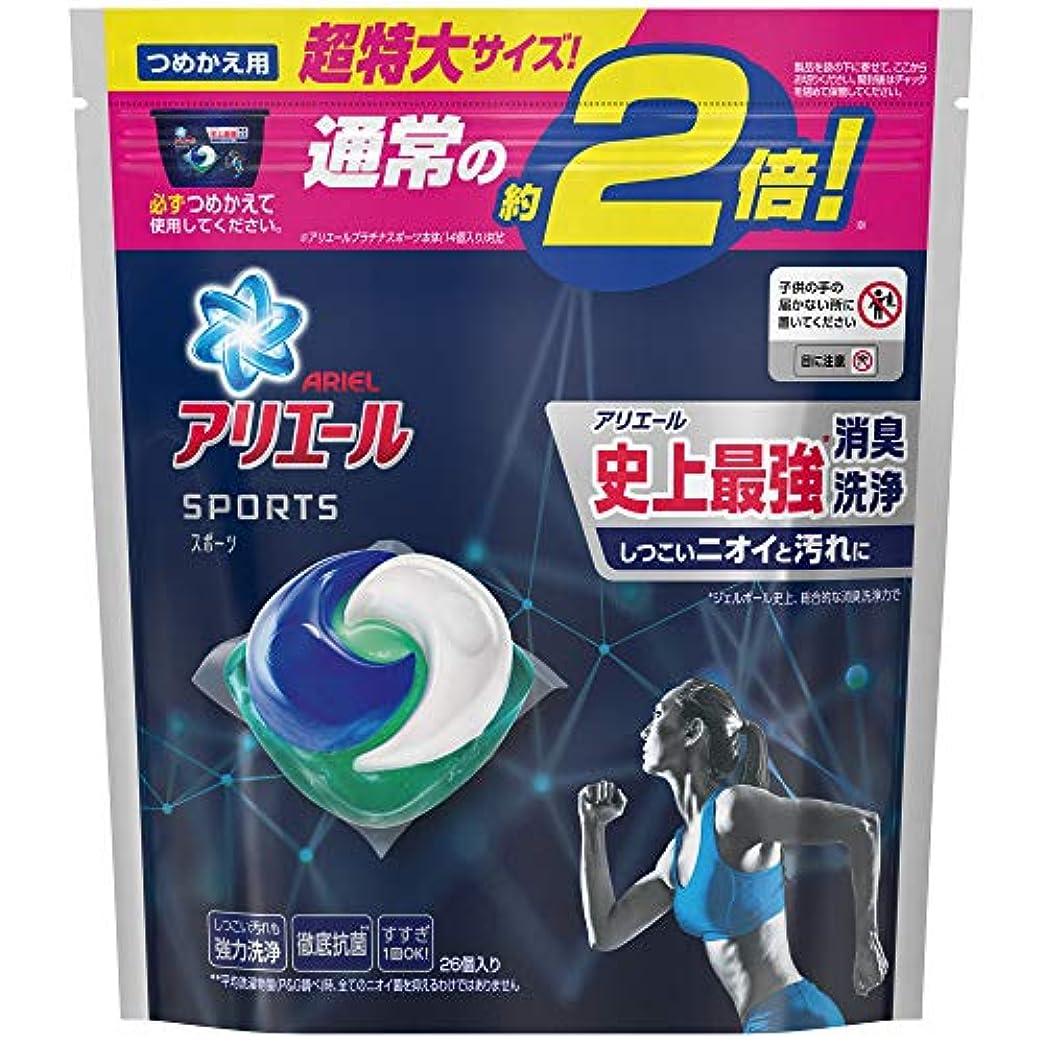 ドリル科学的疎外アリエール 洗濯洗剤 ジェルボール3D プラチナスポーツ 詰め替え 超特大 26個