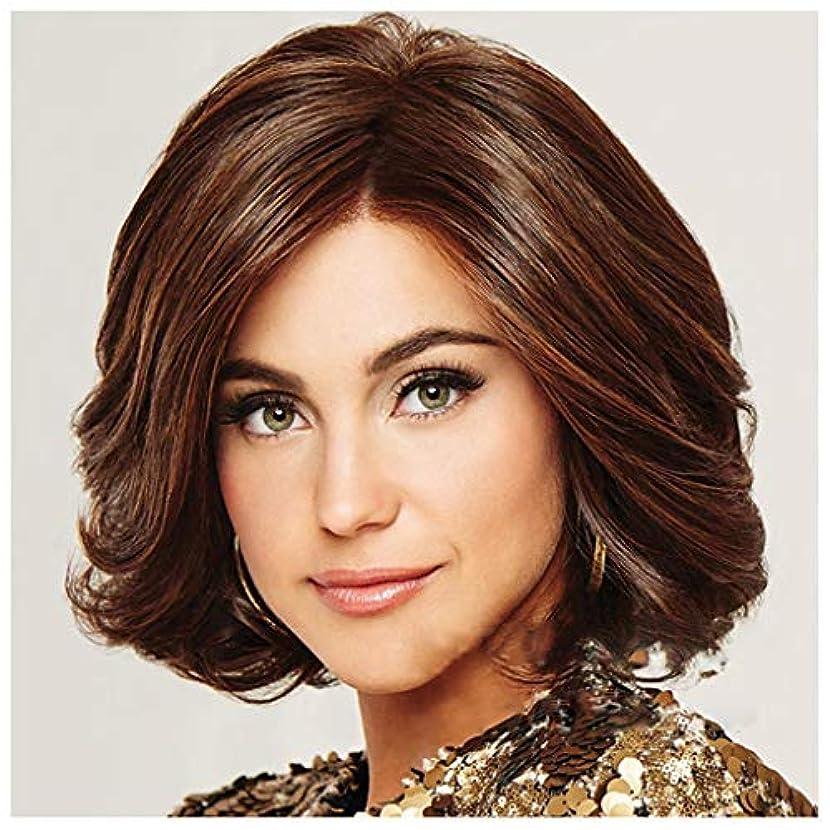 赤道シェード悲鳴ファッションショートカーリーヘアウィッグ、スーパーナチュラルウィメンズボブスタイル耐熱合成本物の人間の髪の毛のかつら、女性のためのコスプレウィッグ
