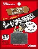 Tabata(タバタ)  ゴルフメンテナンス用品 シャフト専用鉛 MIX30 GV-0628